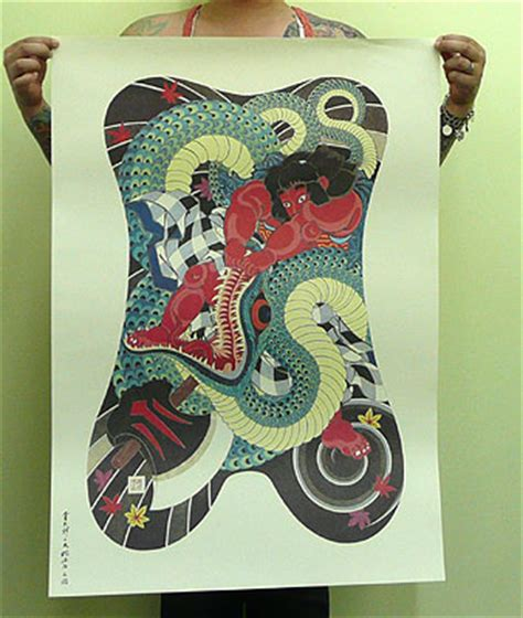 Japanese Body Suit Back Print Kintaro Conquers Snake