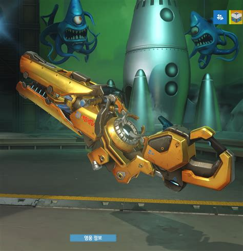 This is What Overwatch's Golden Weapons Will Look Like