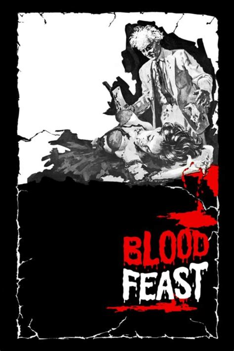 Audition + Blood Feast | Double Feature