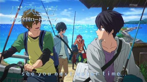 Pin by Pastel Black on Lovely Free! | Free iwatobi, Splash